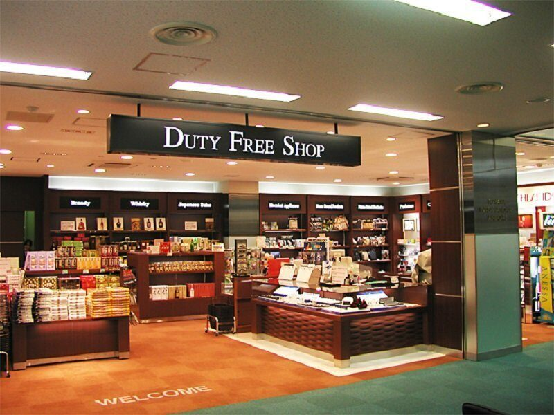 1444985451_duty-free-shop-picture